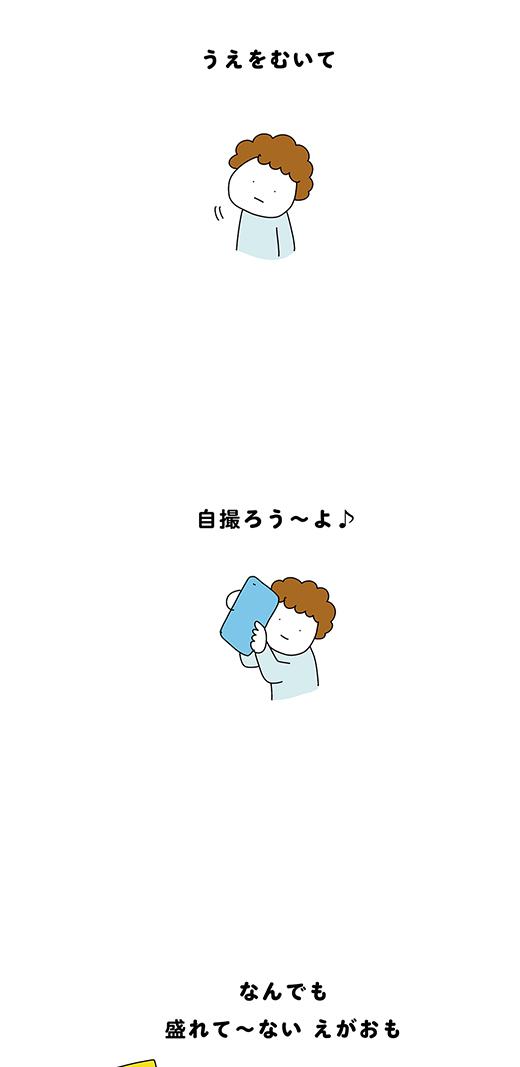210303_kotaete_02