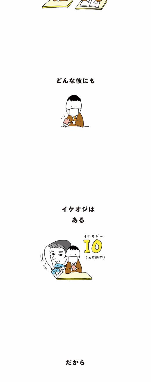 210310_kotaete_03
