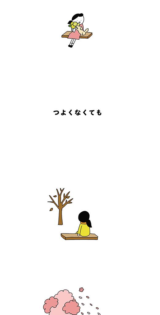 210324_kotaete_03