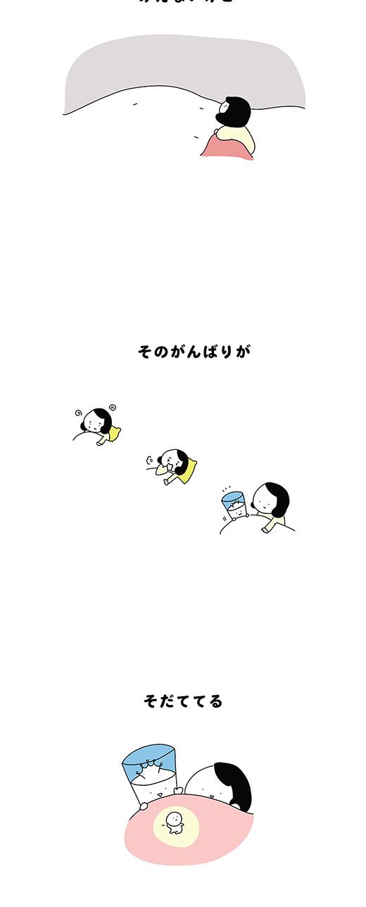 210407_kotaete_03