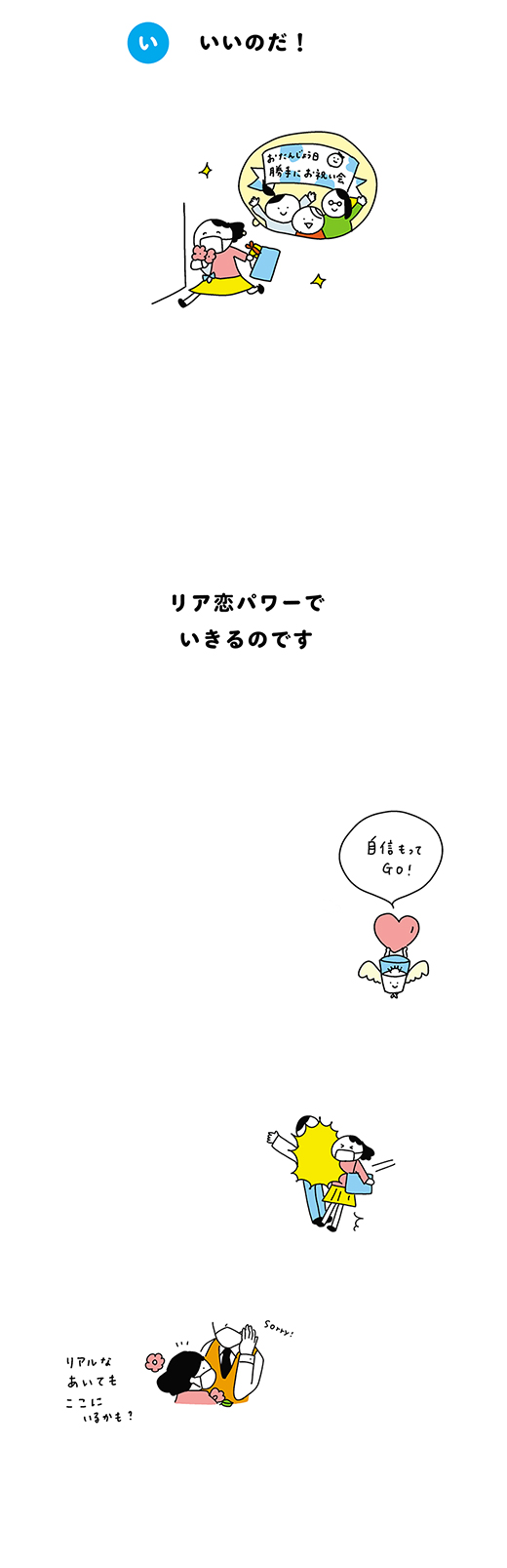 210414_kotaete_04