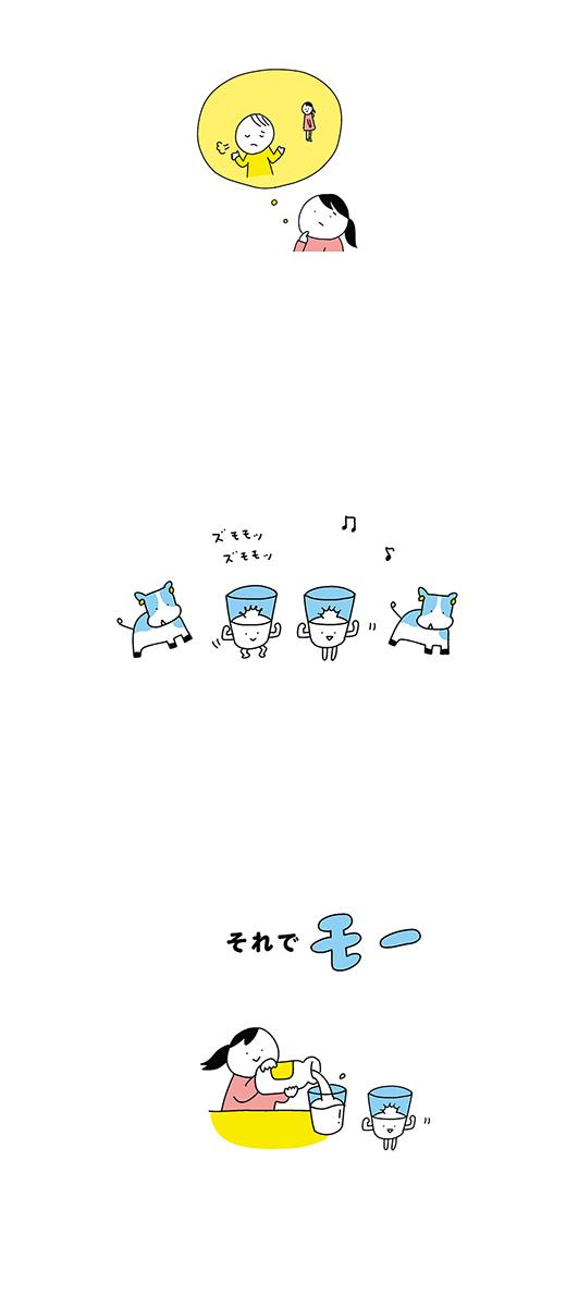 210421_kotaete_02