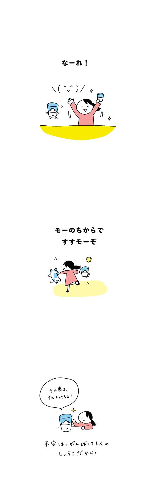 210421_kotaete_04