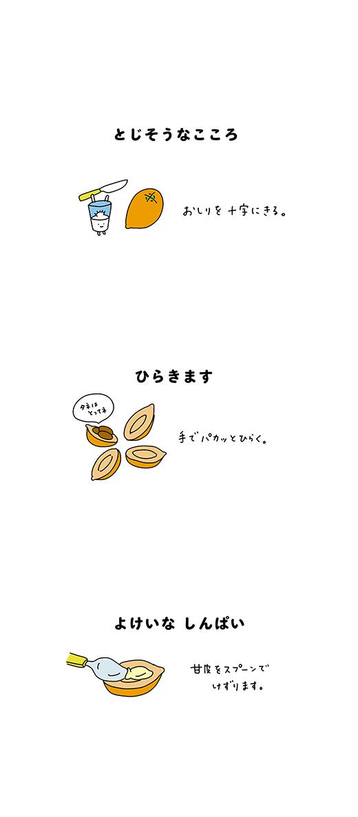 210428_kotaete_02