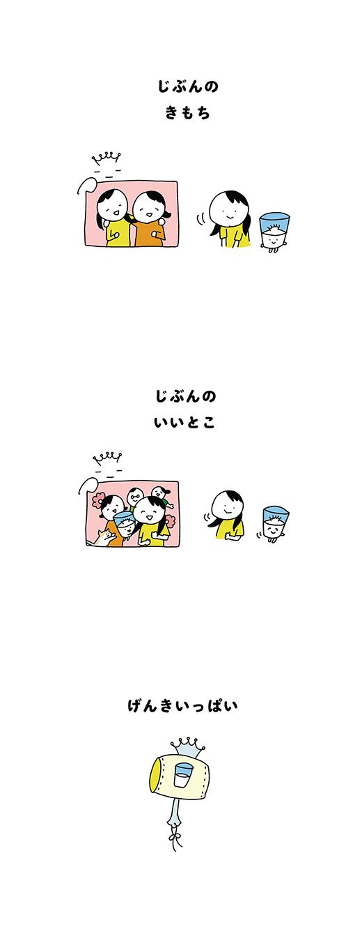 210519_kotaete_02