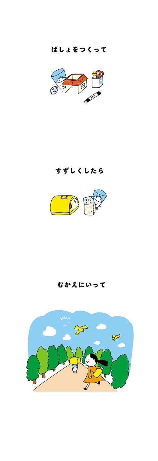 210526_kotaete_02