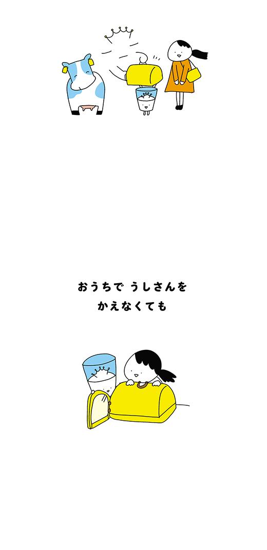 210526_kotaete_03
