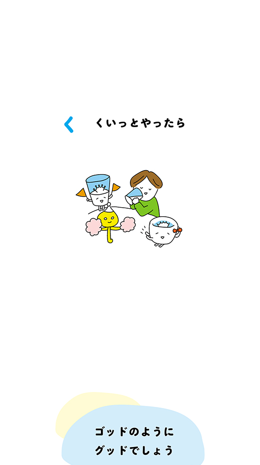 210602_kotaete_03
