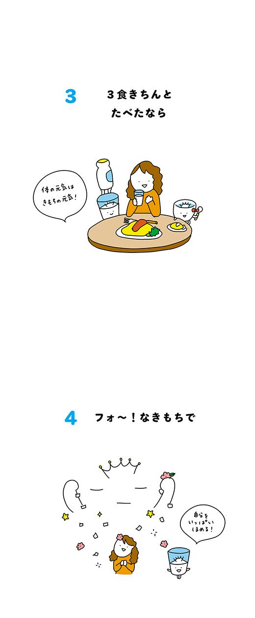 210609_kotaete_03