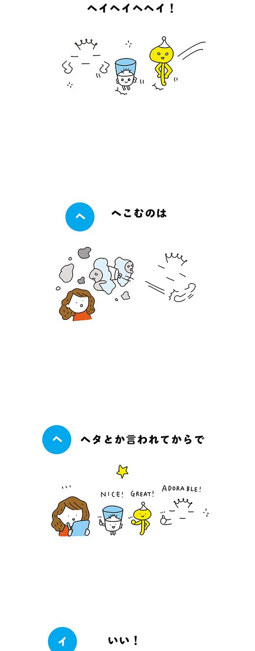 210721_kotaete_02