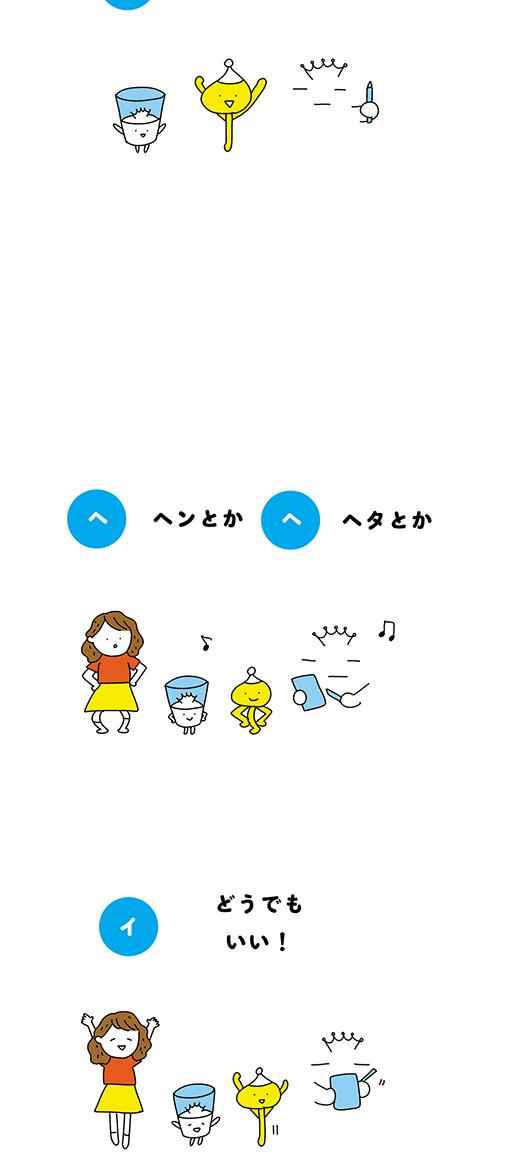 210721_kotaete_03