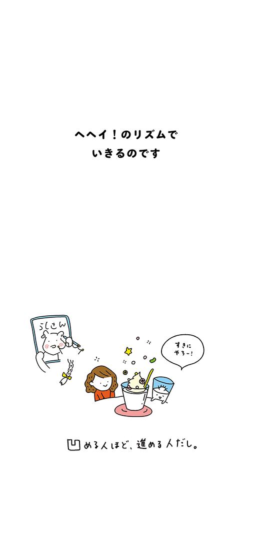 210721_kotaete_04