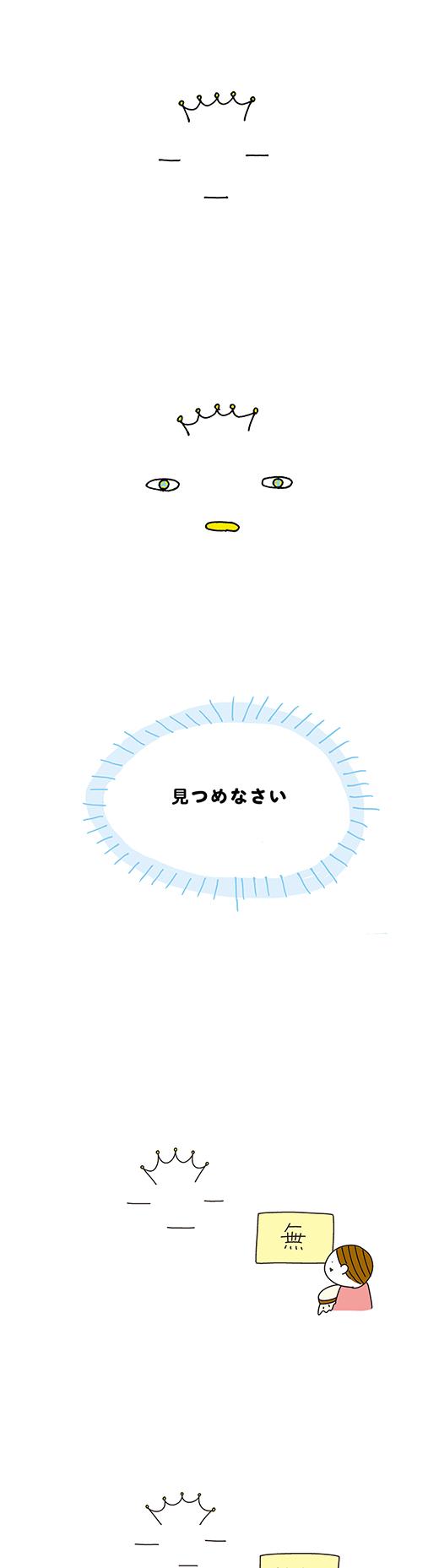 210908_kotaete_01