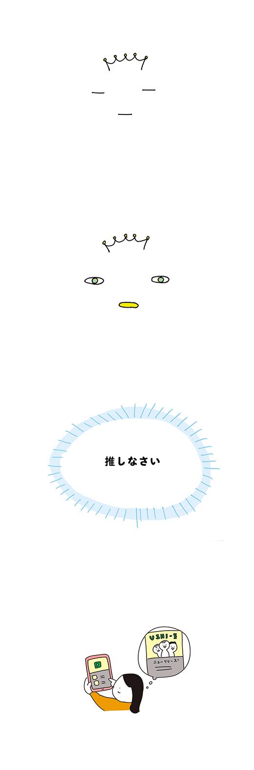 210915_kotaete_01