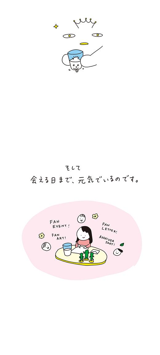 210915_kotaete_04