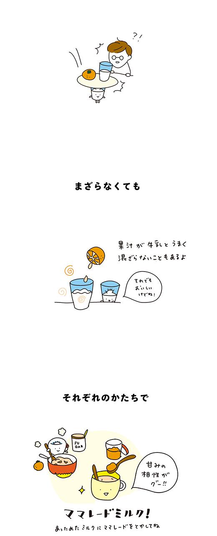 210922_kotaete_2_02