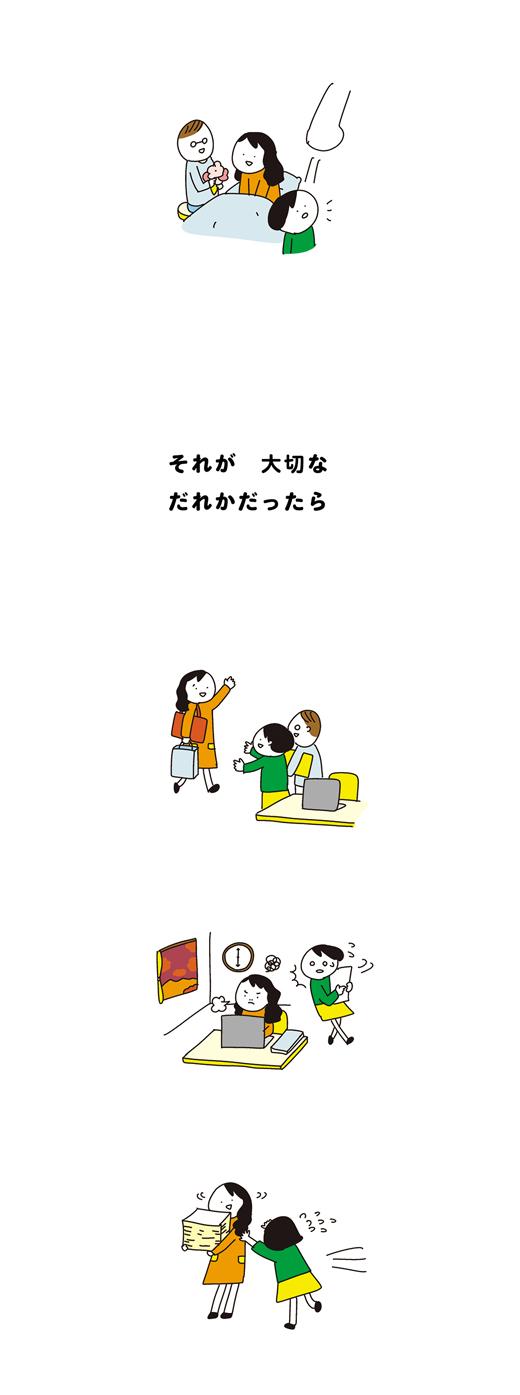 211013_kotaete_2_02