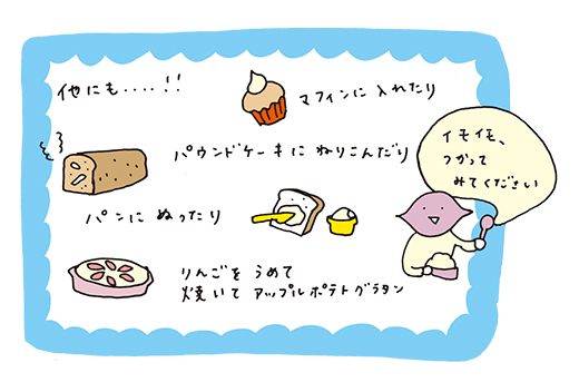 milk11-2_20