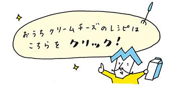 milk02-2_02