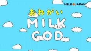 milkgod1
