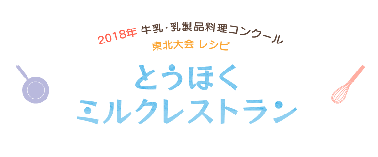 スクリーンショット 2018-11-01 16.23.21
