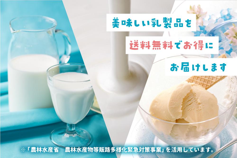 milk_main_03