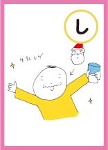 carta-t-si_01