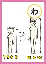 carta-t-wa_01
