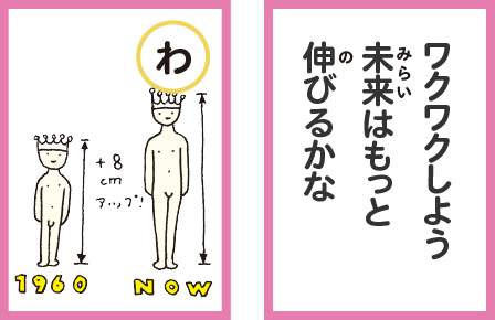carta-wa