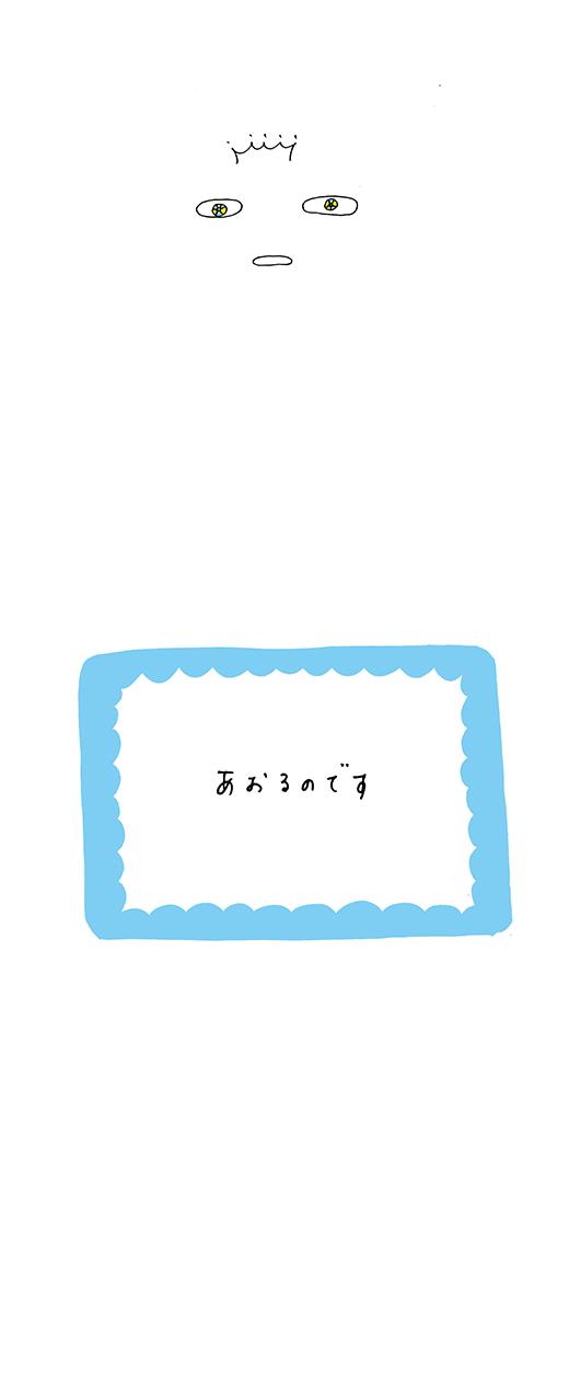milGOD_0618NEW_02