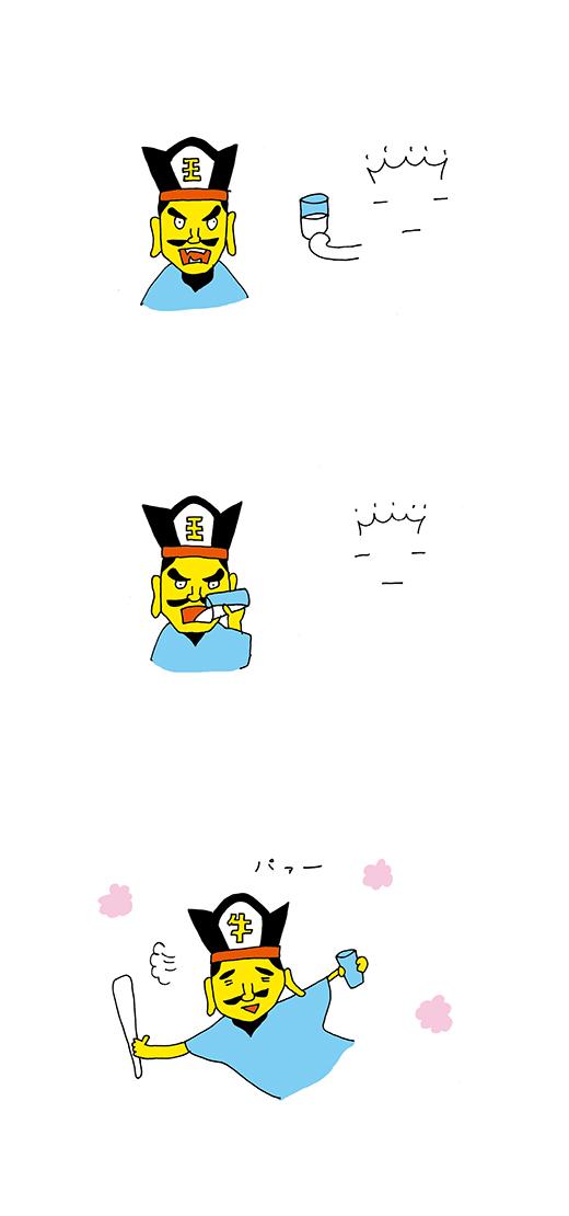 milGOD_0620_03