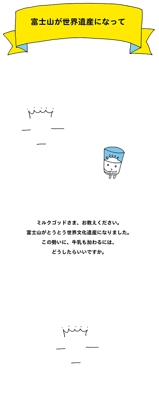 milGOD_0625_01