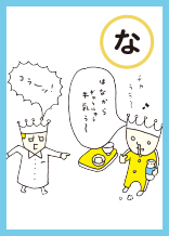 carta-t-na_01