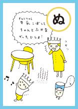 carta-t-nu_01