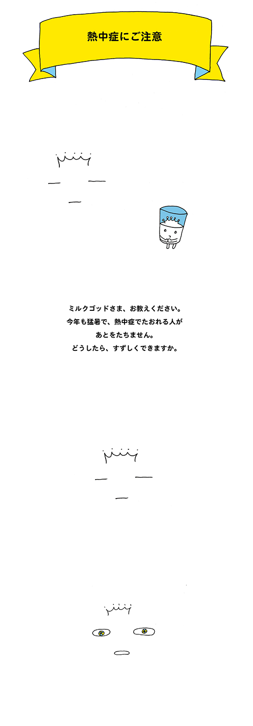 milGOD_0709_01