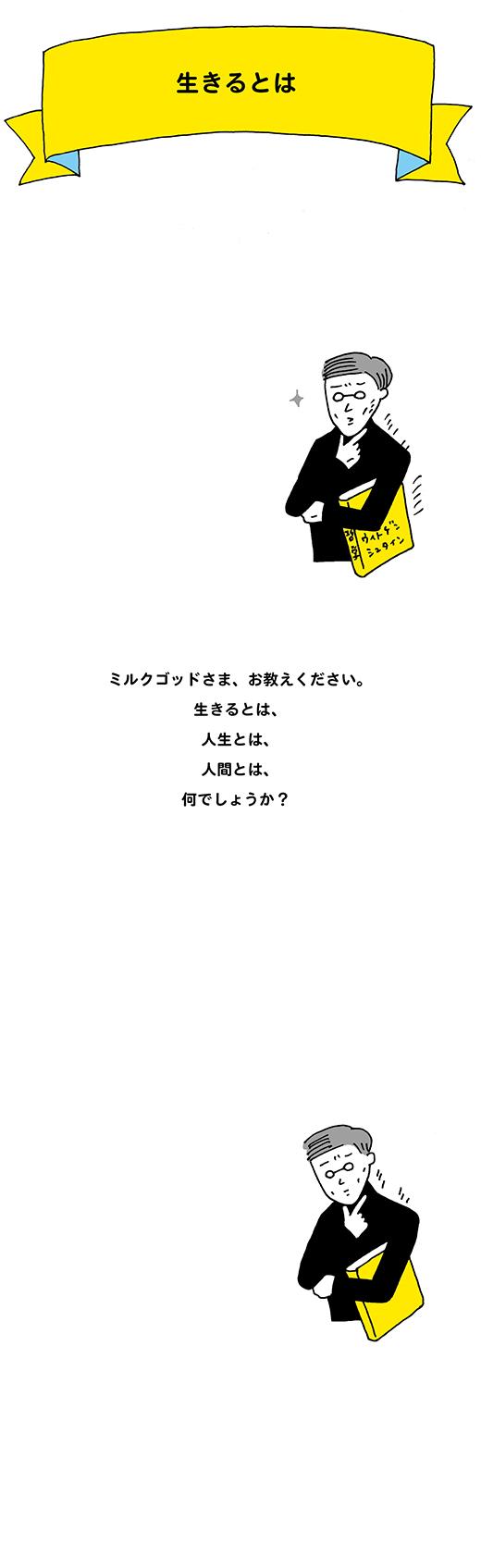 milGOD_0813_01