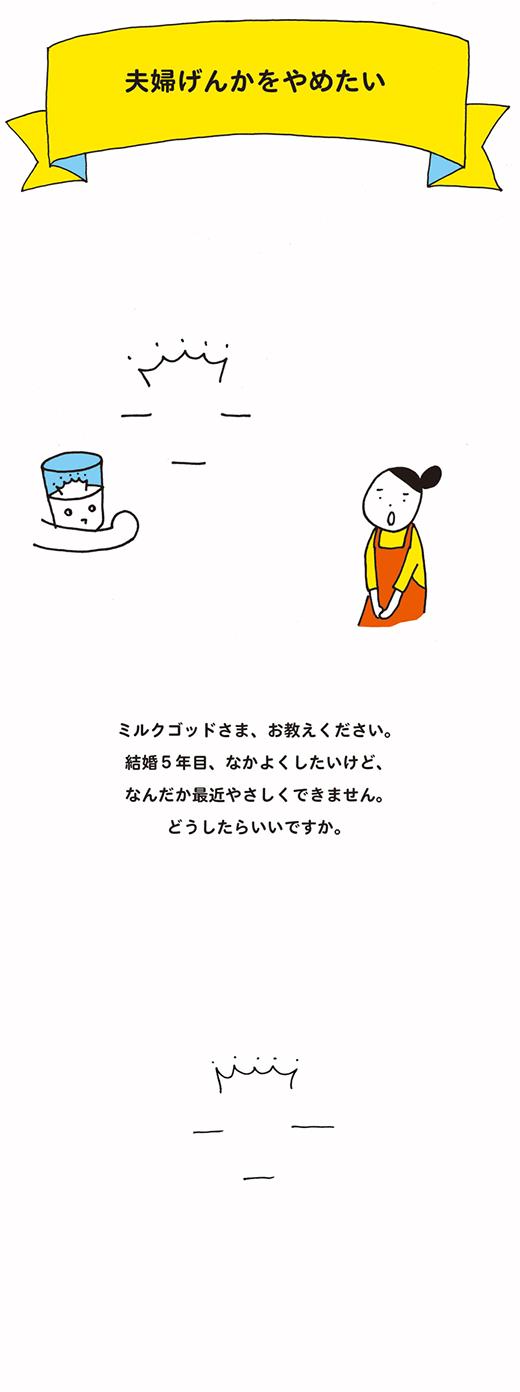 milGOD_0910_01