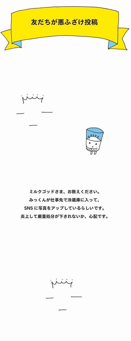 milGOD_0913_01