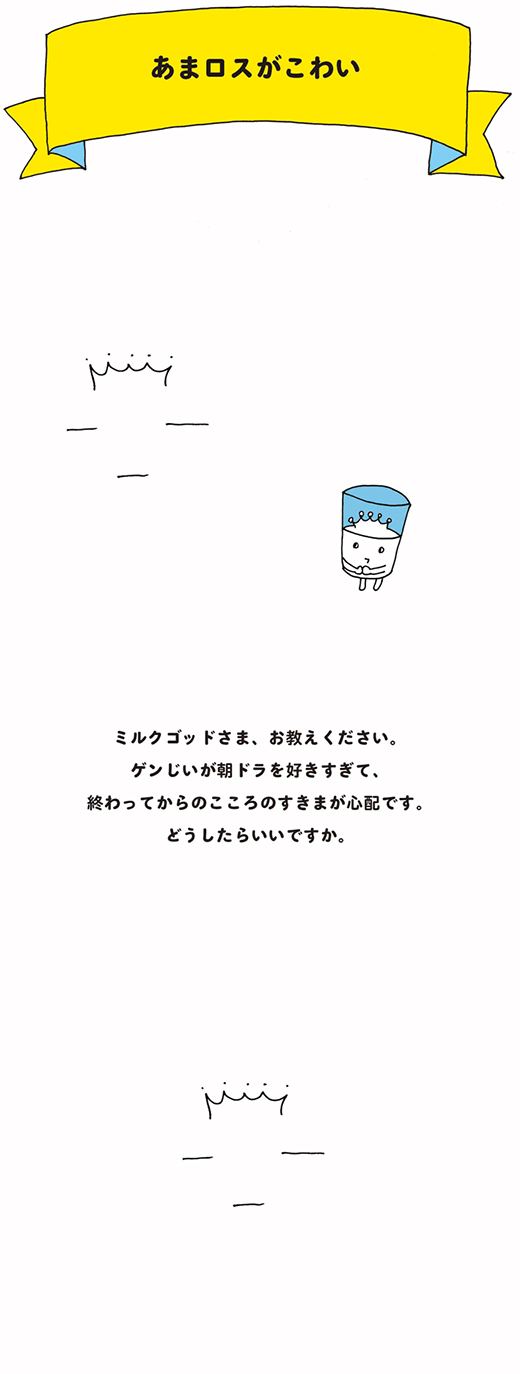 milGOD_0927_01