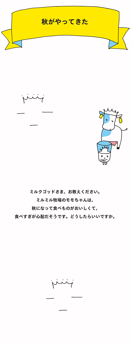 milGOD_1002_01