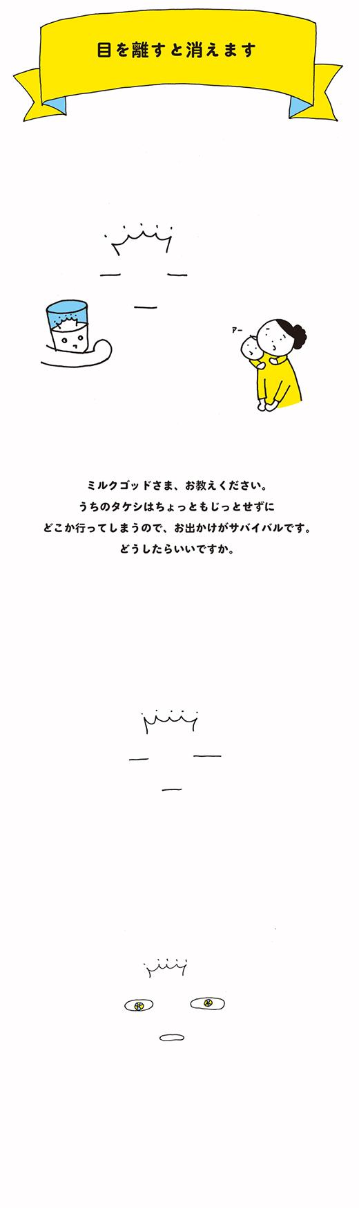milGOD_1009_01