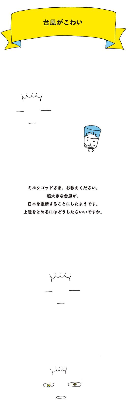 milGOD_1015_01