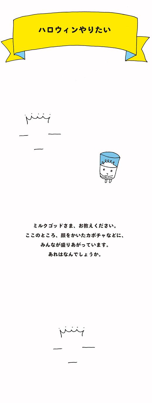 milGOD_1030_01