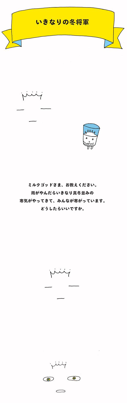 milGOD_1113_01