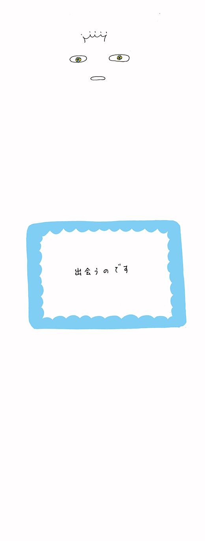 milGOD_1211_02