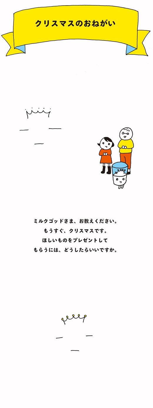 milGOD_1220_01