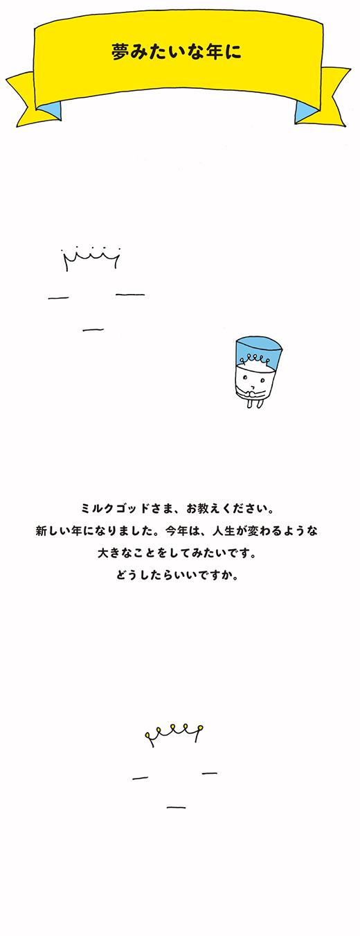 milGOD_0108_01