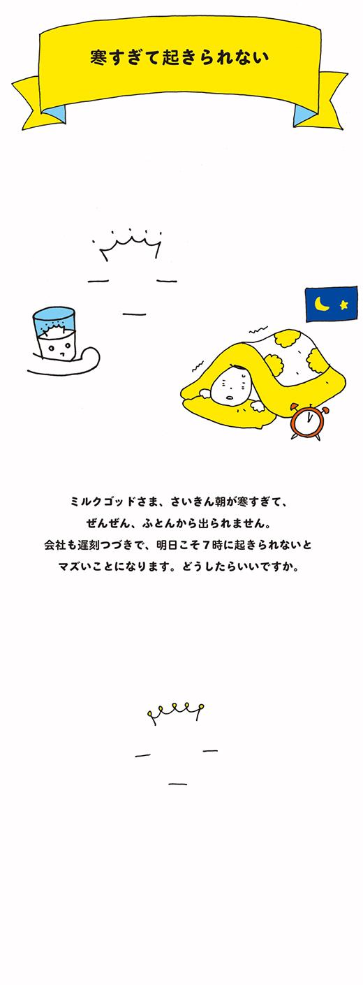 milGOD_0115_01