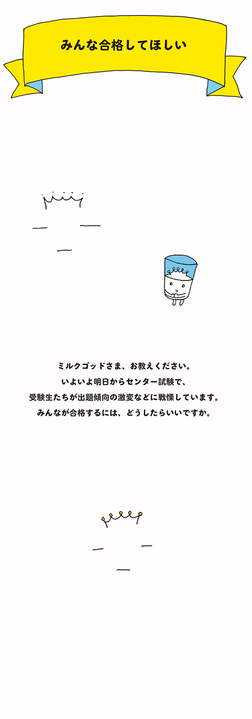 milGOD_0117_01