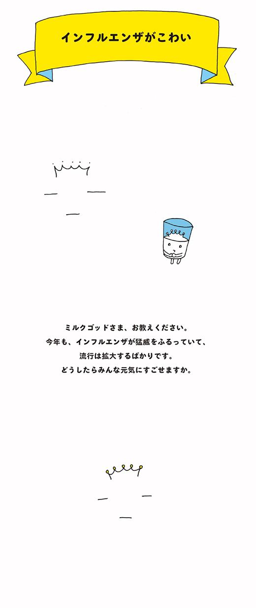 milGOD_0128_01
